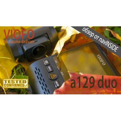 Подробный обзор VIOFO A129 Duo от navINSIDE