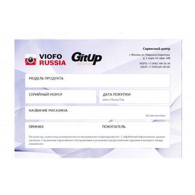 Новый гарантийный талон для VIOFO и GitUP