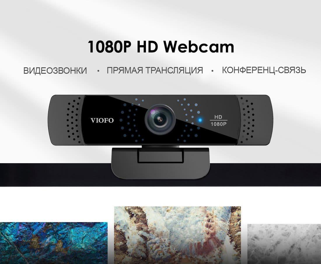 VIOFO P800